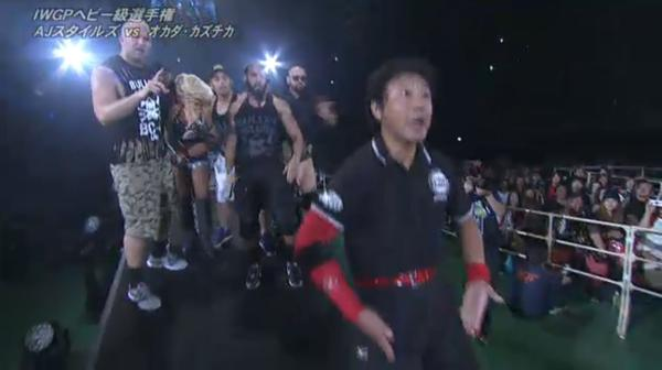 Njpw Red Shoes
